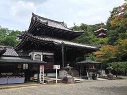 Imakumano Kannonji