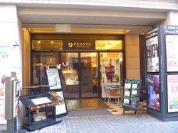 Pronto Umeda Rakutenchi