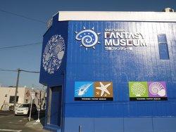Takeshima Fantasy Museum