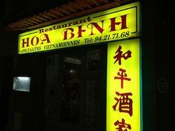 Restaurant Hoa-Binh