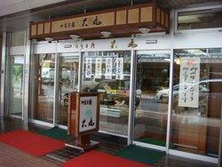 Kashidokoro Daimaru