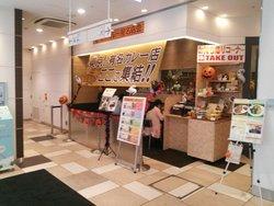 Tokyo Curry Ya Meitenkai Atre Akihabara