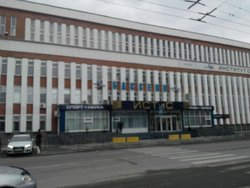Sport Complex YUUrGU