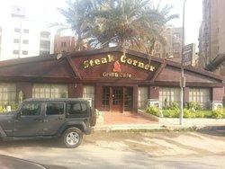 Steak Corner