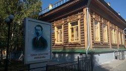 Saken Seifullin Museum