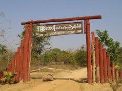 Myaing Hay Wun Elephant Camp