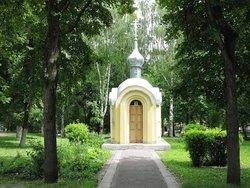 Spasskaya Chapel