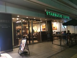 Starbucks Coffee, Kobe Kyukyoryuchi