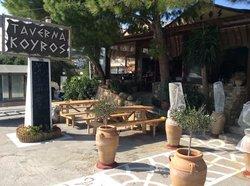 Taverna koyros