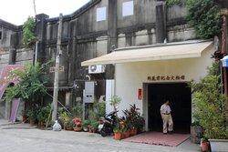 Teresa Teng Museum
