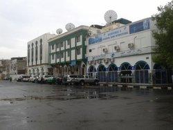 Hotel Menelik