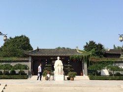 Mei Lanfang Park