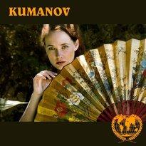 Kumanov Cosmetics