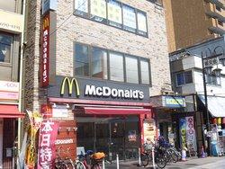 McDonald's Ohanajaya
