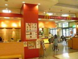 McDonald's Aeon Mall Chiba New Town