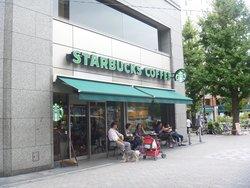 Starbucks Coffee Otsuka Ekimae