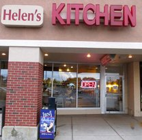 ‪Helen's Kitchen‬