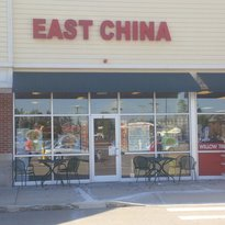 East China Restaurant