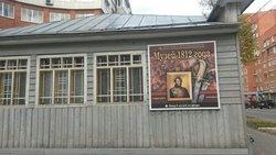 Museum of 1812