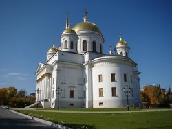 Cathedral of St. Alexander of the Neva