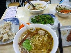 Xin Yang Noodles Shop