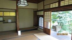 Kagaya Ryokuchi