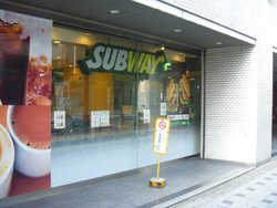 Subway Next 1 Yodoyabashi