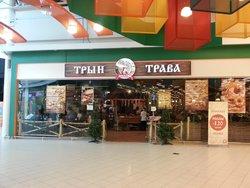 Tryn-Trava
