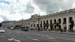 Tchekhov Hotel