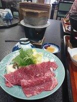 Tsuchibashi Land Shin-onsen