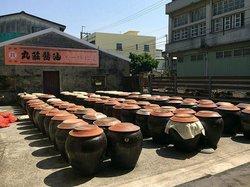 Wuan Chuang Soy Sauce Factory Tour