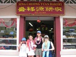 Sing Cheong Yuan Chinese Bakery