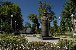 Nemtsov Park
