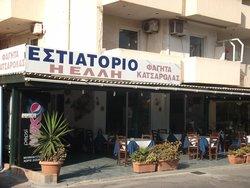 Elli Taverna