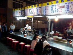 Zhongyang Road Night Market