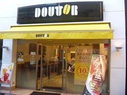 Doutor Coffee Shop Hongo Sanchome