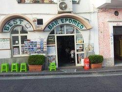 Bar Epomeo Serrara Fontana