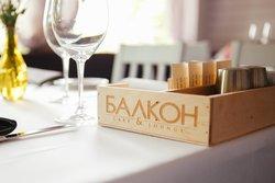 Balkon Cafe & Lounge