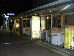 Restaurant Kalafatic