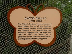 ‪Jacob Ballas Children's Garden‬