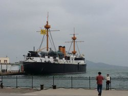 Dingyuan Warship Tourist Area