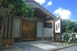 Shimodaso