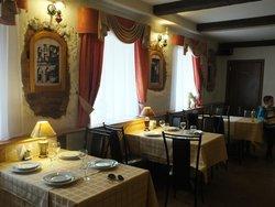 Расстегай ресторан и бар при гостинице Боярский двор