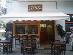 Grilled House Lianos