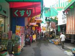 Kokai Shopping Street