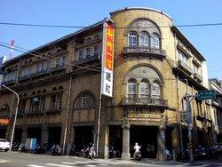 Hsinchu Yixin Headquarter