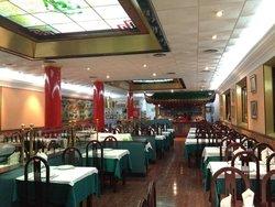 Restaurante Chino Gran Muralla
