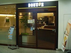 Doutor Coffee Shop Narita Airport 2nd Terminal