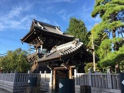 Shibamata Taishakuten (Taishakuten Daikyoji Temple)