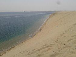 Half-moon beach